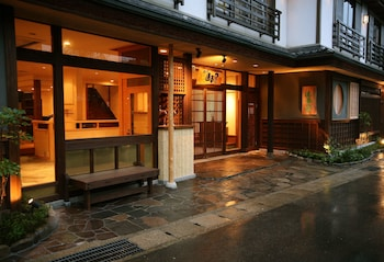 城の崎 山本屋