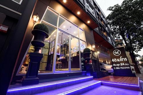 48 Metro Hotel Bangkok, Lat Phrao