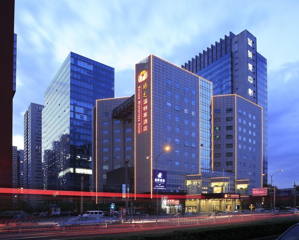 ソリュックス ウインターレス ホテル北京 (北京阳光温特莱酒店)