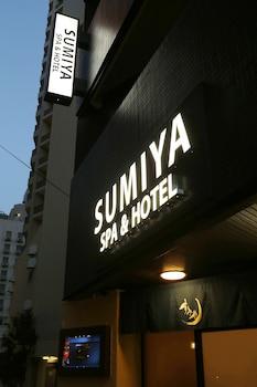 SUMIYA SPA & HOTEL Property Entrance