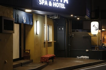 SUMIYA SPA & HOTEL Front of Property - Evening/Night