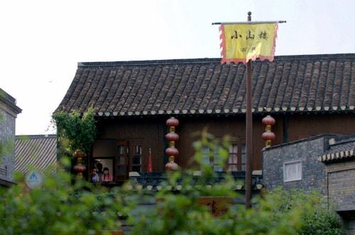 Xiaoshanlou International Youth Hostel, Zhenjiang