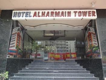 Hotel - Hotel Al Harmain Tower