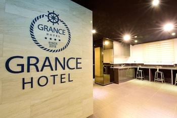 グランス ホテル (Grance Hotel)