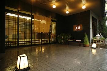 城崎温泉旅館 泉翠