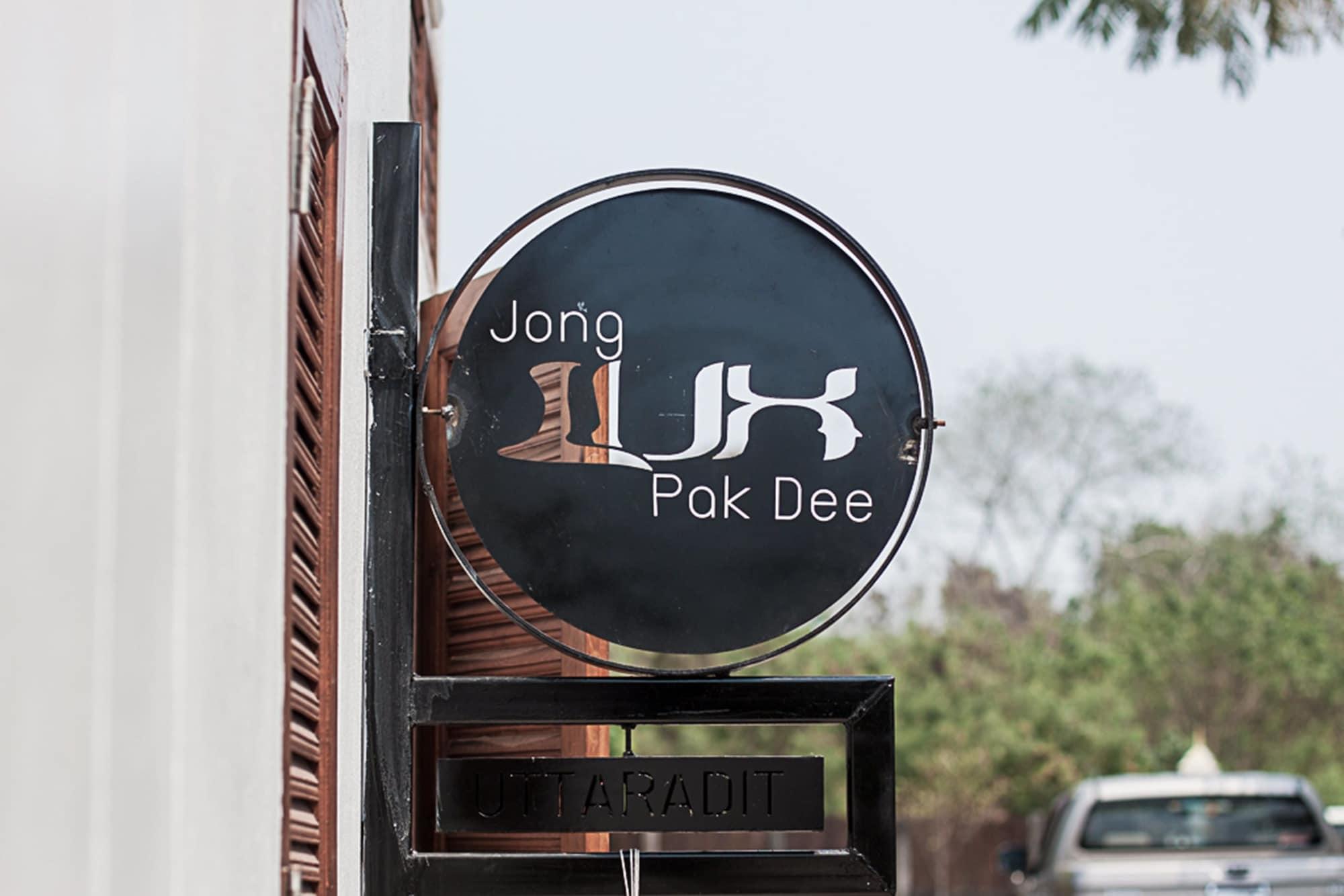 Jong Lux Pak Dee, Muang Uttaradit