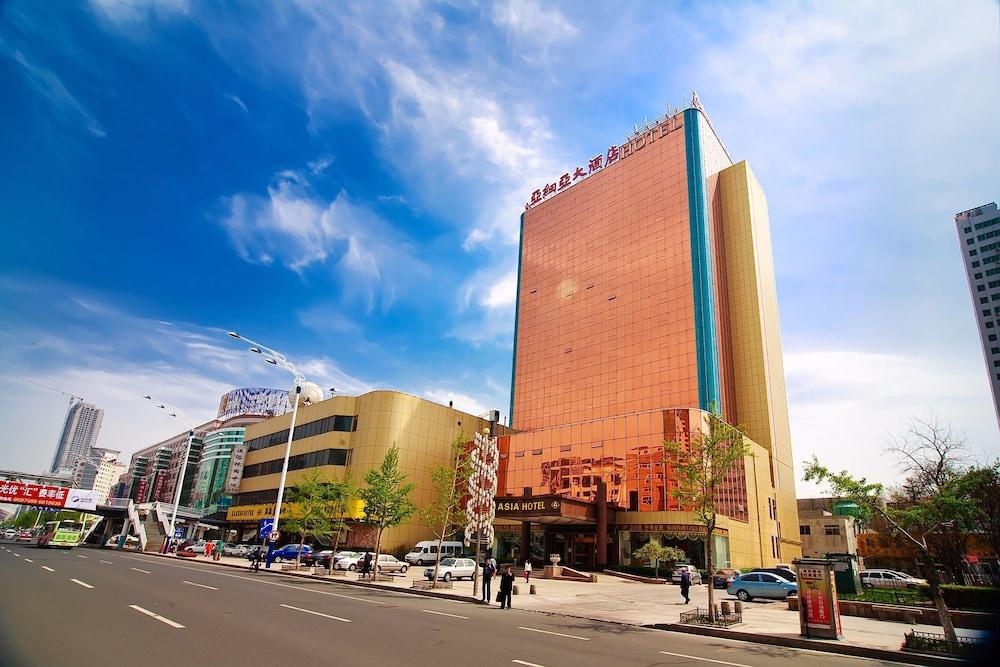煙台アジア ホテル (亚细亚大酒店)