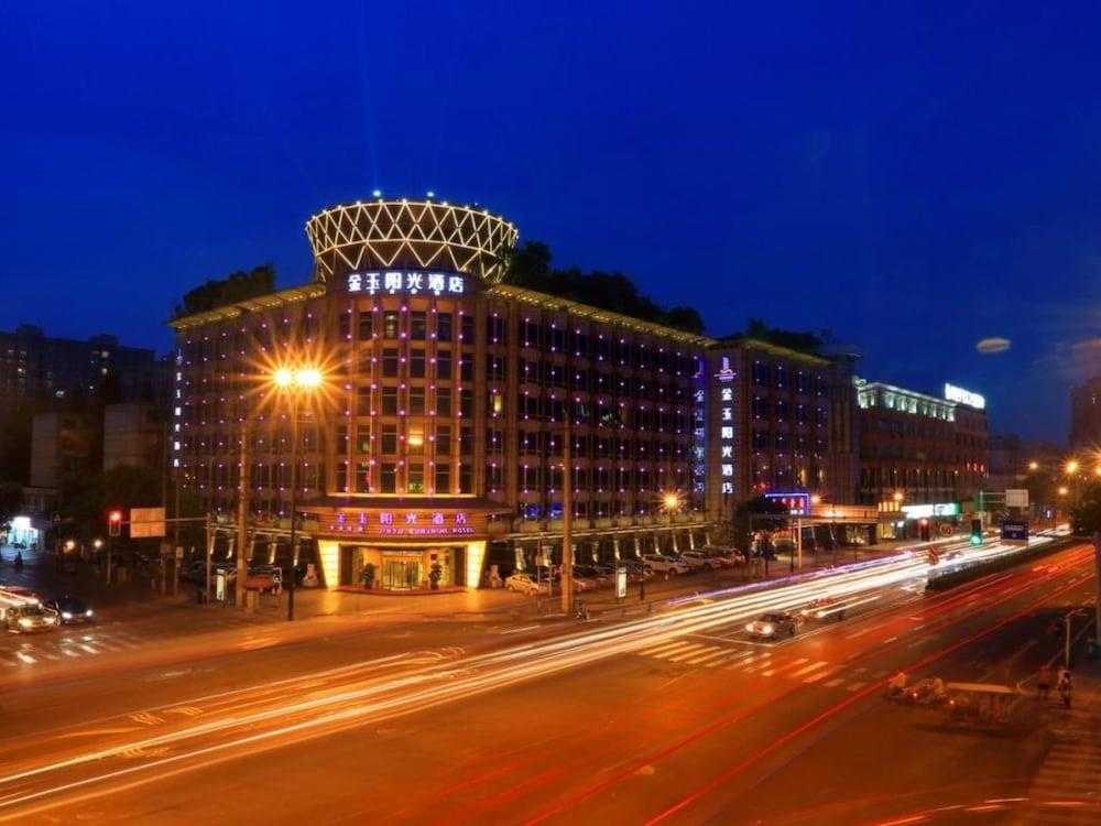金玉サンシャイン グランド ホテル (金玉阳光酒店)