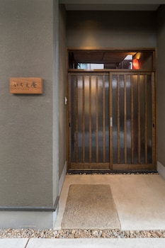 ICHIE-AN MACHIYA RESIDENCE INN Exterior