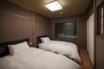 ICHIE-AN MACHIYA RESIDENCE INN Room