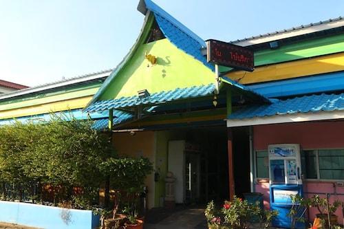 Pa Chalermchai Guesthouse, Prawet