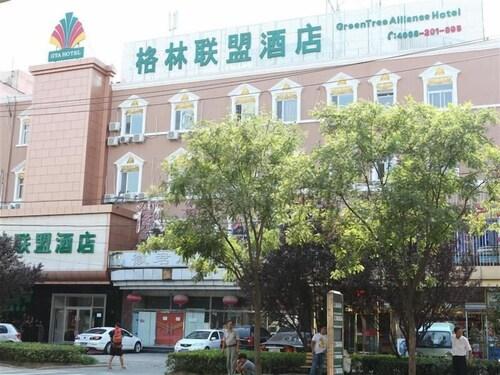 . GreenTree Alliance Hotel (Beijing Fengbeiqiao)