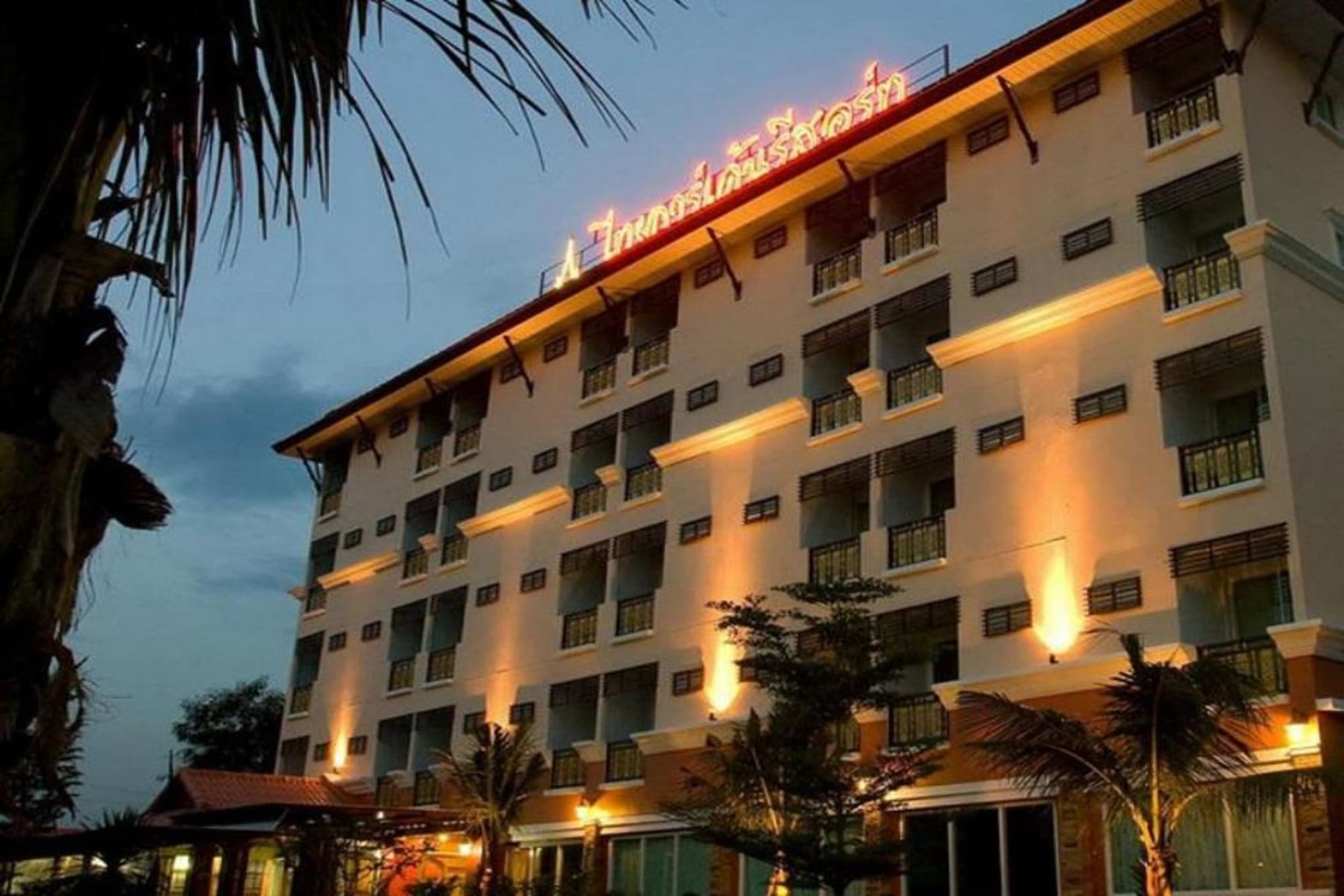 Thai Garden Resort, Bung Kum