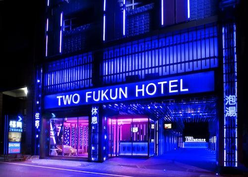 Fukun Motel, Yilan