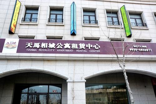 Yantai Tianma Xiangcheng Apartment, Yantai