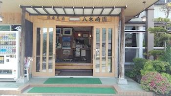 Hotel - Yagisakien