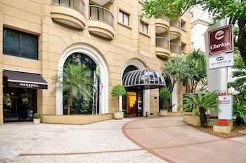 克拉麗奧法利亞利馬飯店 Clarion Hotel Faria Lima