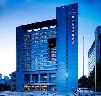 Hotel - Park Plaza Beijing Science Park