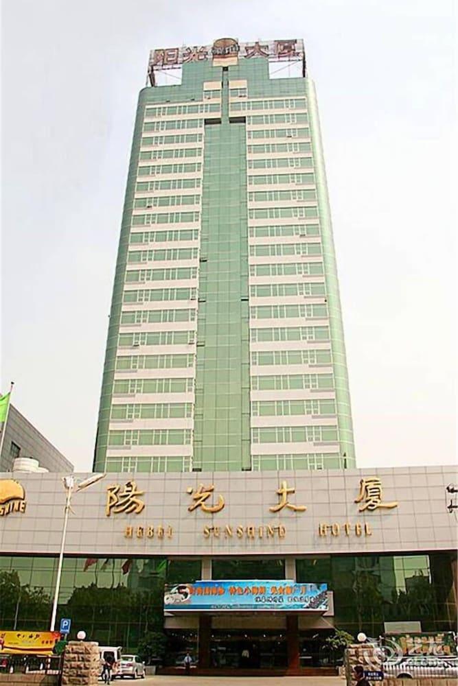 스자좡 선샤인 호텔