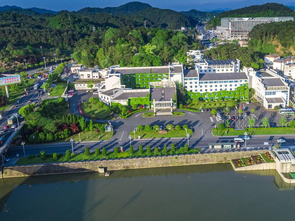 黄山インターナショナル ホテル (黄山国際大酒店)