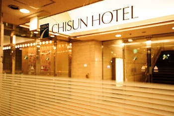 CHISUN HOTEL KOBE Interior Entrance