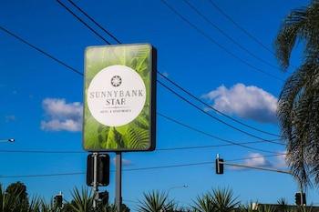 森尼班克星星飯店及公寓 Sunnybank Star Hotel & Apartments