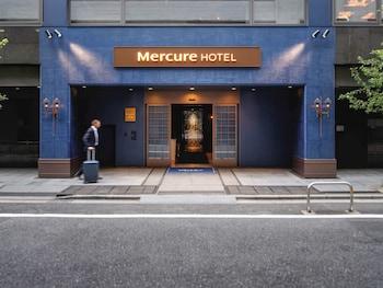 MERCURE HOTEL GINZA TOKYO Exterior
