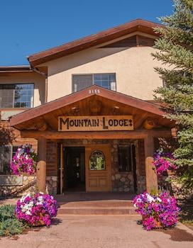 汽船山飯店 Steamboat Mountain Lodge