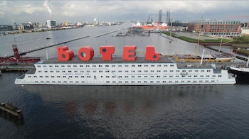 Hotelschiff Amstel Botel