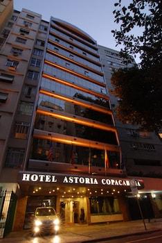 阿斯特里亞科帕卡巴納飯店 Hotel Astoria Copacabana