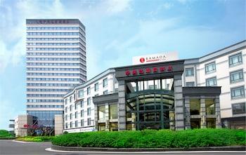 Hotel - Ramada Plaza Shanghai Caohejing