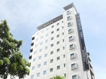 Hotel - APA Hotel Nishiazabu