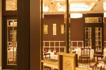 HOTEL MONTEREY GINZA Restaurant