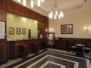 HOTEL MONTEREY GINZA Reception