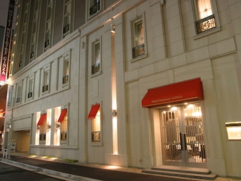 HOTEL MONTEREY GINZA Front of Property - Evening/Night
