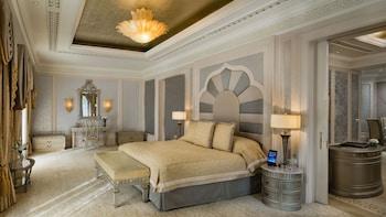Suite (Khaleej)
