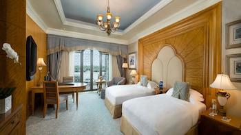 Twin Room, 2 Twin Beds (Diamond)