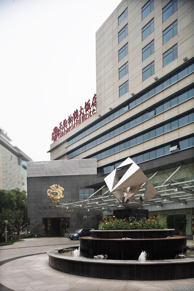 サンワールド ホテル 北京 (北京天倫松鶴大飯店)