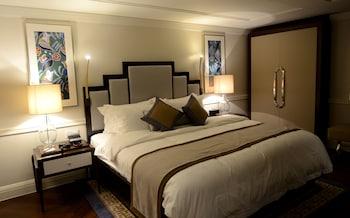 Metropolo Classiq Shanghai Bund Circle - Guestroom  - #0