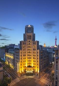 Hotel - Metropolo Classiq Shanghai Bund Circle
