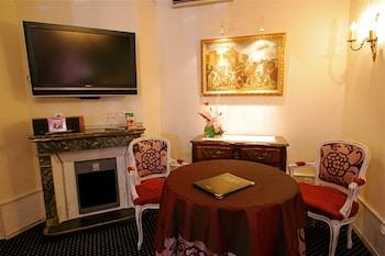 Hôtel le Maréchal - Living Area  - #0