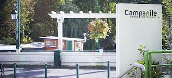 Hotel Campanile Nogent Sur Marne - Hotel Front  - #0