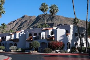 斯科茨代爾駝峰度假酒店 Scottsdale Camelback Resort