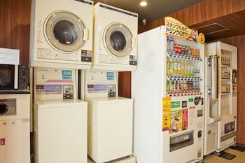 THE B TOKYO AKASAKA Laundry Room