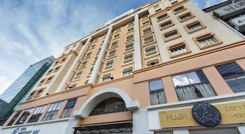 プレスコット ホテル クアラルンプール メダン トゥアンク