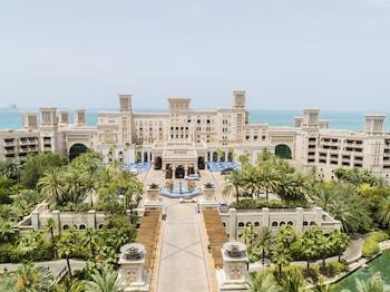 Hotel - Jumeirah Al Qasr