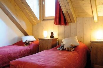 Hotel - Résidence Lagrange Vacances Les Arolles