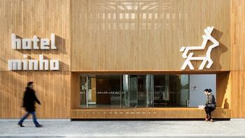 Hotel - Hotel Minho