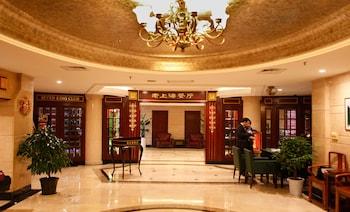 セブンス ヘブン ホテル (上海七重天賓館)