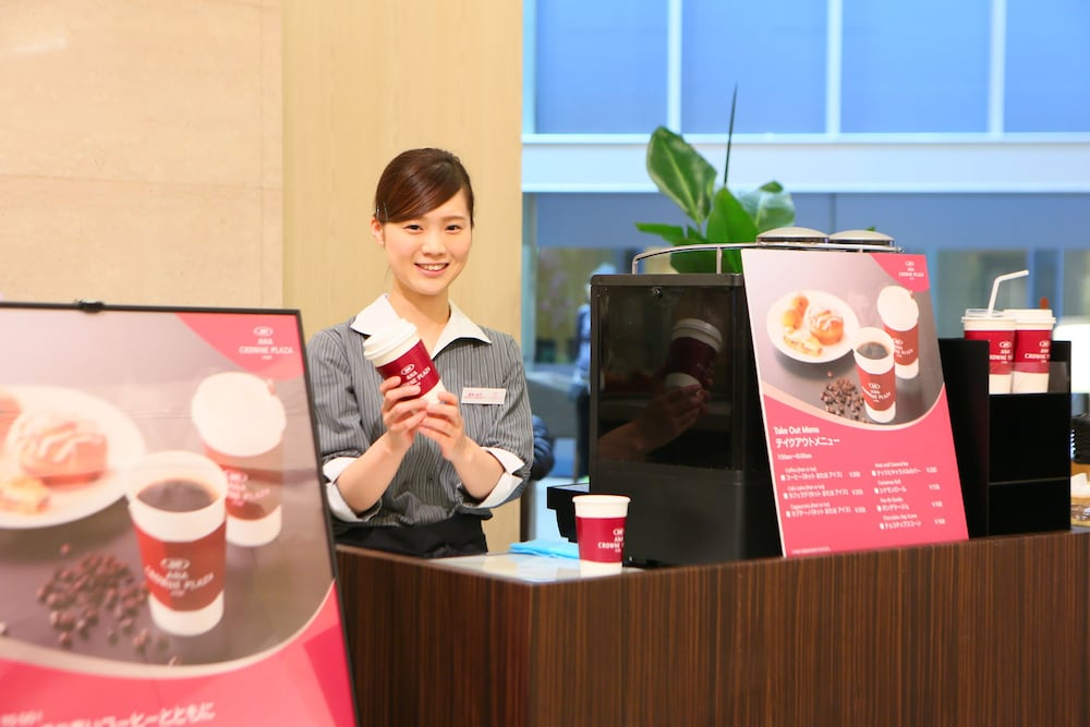 크라운 플라자 ANA 고베(Crowne Plaza ANA Kobe) Hotel Image 50 - Coffee Shop